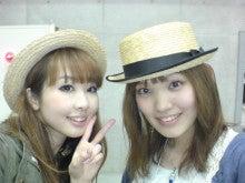 小悪魔3姉妹のだらだらBLOG★-DSC00320.jpg