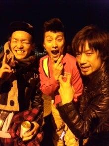太陽族花男のオフィシャルブログ「太陽族★花男のはなたれ日記」powered byアメブロ-男子
