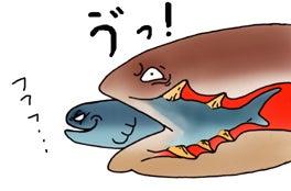 川崎悟司 オフィシャルブログ 古世界の住人 Powered by Ameba-棘魚類の防御法
