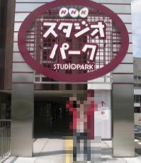 ハイヲピラ学習帳-NHK