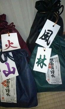越後屋戦記~ソチも悪よのぅ~GO!GO!みそぢ丑!!(゜Д゜)クワッ-100430_1235~0001.jpg