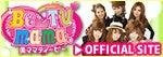 岡田悠オフィシャルブログ「はるルンルン♪ぶろぐ」Powered by アメブロ-BemamaTV