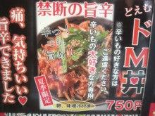 $原田喧太オフィシャルブログ「喧太の一言いわして」 Powered by アメブロ-2010043015160000.jpg