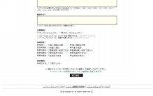 くるるぎブログ-コミュニティ作成2