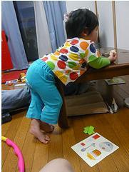 Grumpy Monkey(不機嫌なおさるさん)の観察日記-apr21 mini colorful clothe2