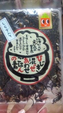 インリン・オブ・ジョイトイ オフィシャルブログ「-愛のエロテロリズム-」powered by アメブロ-100430_191000.jpg