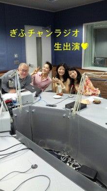 三倉茉奈オフィシャルブログ「三倉茉奈のマナペースで行こう」powered by Ameba-100430_151155_ed.jpg