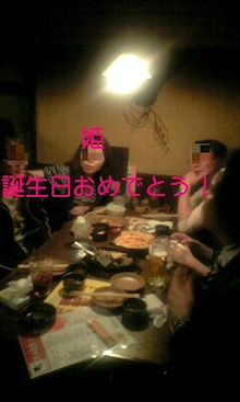 GOGO!魚群日記-100430_2242~0001-0001.jpg
