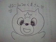 三森すずこオフィシャルブログ「MIMORI's Garden」-2010043011130001.jpg