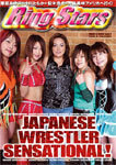 女子プロレス専門誌『RINGSTARS』-RINGSTARS vol.7表106×150