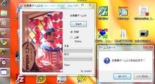 会長日記 -JASTOCS会長の日記ブログ--お食事ゲーム3.0