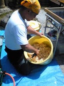 オトメゴコロの「泉州おにぎり」-Image421.jpg