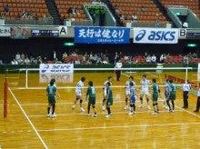 $東京ヴェルディバレーボールチーム公式ブログ-0430対東レ356