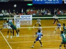 $東京ヴェルディバレーボールチーム公式ブログ-0430対東レ355