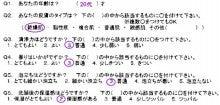 韓国化粧品・韓国コスメ・韓国美容の情報発信サイト 美コリア(mi-korea)のブログ-コメント