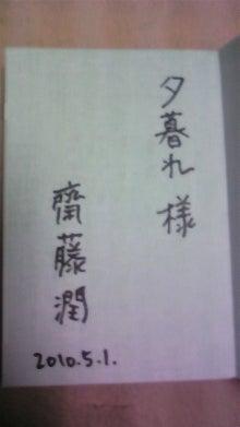 ファミ・キャン-DVC00068.jpg
