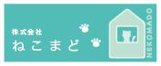 $将棋の輪-株式会社ねこまど