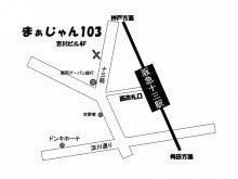 いおりの雀荘 開業 日記