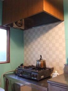 戸建個室のシェアハウス in 東京にCome on UP!-ビフォー・アフター@成増シェアハウス