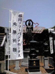 kamkambiwakokoの風が吹いたらまた会いましょう-20100502122558.jpg