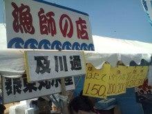 南三陸 民宿日の出荘へようこそ!!-F1000134.jpg