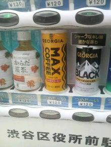 デビュー最短! 204日で古馬GI制覇♪-2010050311230000.jpg