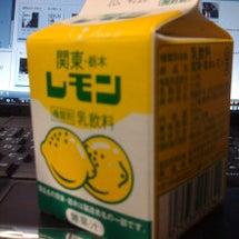 ☆栃木名物「レモン牛…