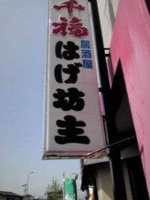 kamkambiwakokoの風が吹いたらまた会いましょう-20100503095303.jpg