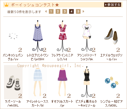 もんじゅのプペブログ-20100503_4