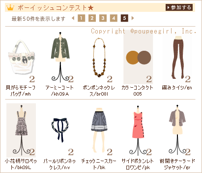 もんじゅのプペブログ-20100503_5