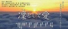 ☆sakuraraボード☆-ai2