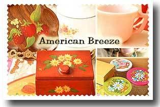 American Breeze本館