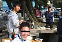 黒潮漕静岡Blog