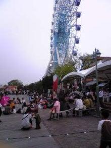 いおりブログ-Image1790.jpg