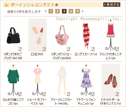 もんじゅのプペブログ-20100504_3