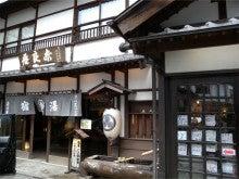ひろしのブログ-奈良屋