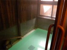 ひろしのブログ-瓢箪の湯