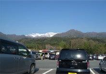 ひろしのブログ-駒ケ岳SA