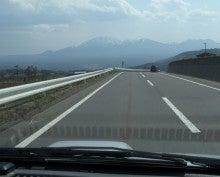 ひろしのブログ-浅間山