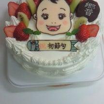 ★節句のケーキ★