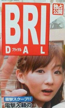 深友(ふかとも)ブログ IN  ※深友部 ログイン-20100425230504.jpg