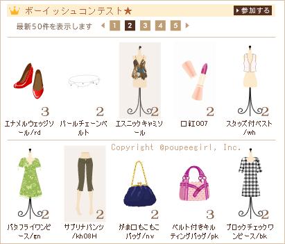 もんじゅのプペブログ-20100505_2