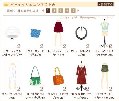 もんじゅのプペブログ-20100505_1