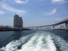 シニアランナーのランニング日記-水上バスからの東京湾の風景