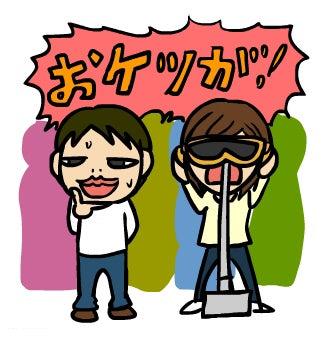 いぬしげ絵日記-20100505
