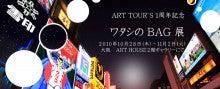 ART TOUR'S