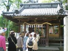 夫婦世界旅行-妻編-行列のできる熊野神社