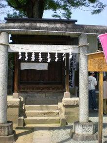 夫婦世界旅行-妻編-秋葉神社