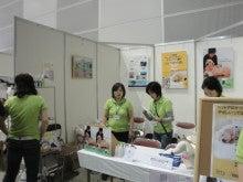 $☆ann's aroma☆-ジアス加藤さんと校長先生