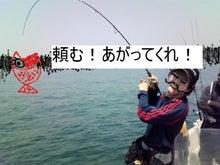 ☆大黒神島美食倶楽部☆